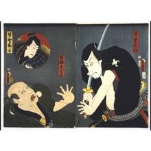 Utagawa Kunisada: Ono Sadakuro, Hayano Kanpei, and Yoichibei, from Chushingura - Edo Tokyo Museum