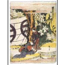 Yanagawa Shigenobu: Kanadehon Chushingura, Act 1 - Edo Tokyo Museum
