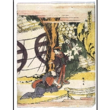 柳川重信: Kanadehon Chushingura, Act 1 - 江戸東京博物館