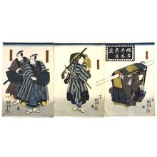 歌川国芳: Kanadehon Chushingura: Okaru, Hayano Kenpei, Senzaki Yagoro, and Fuwa Kazuemon - 江戸東京博物館