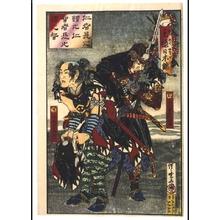 河鍋暁斎: Yamato Warriors: Oishi Sezaemon Nobukiyo and Terasaka Kichiemon Nobuyuki, from Chushingura - 江戸東京博物館