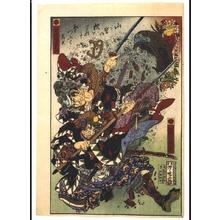 Kawanabe Kyosai: Yamato Warriors: Okajima Yasoemon Tsuneki and Kurahashi Densuke Takeyuki, from Chushingura - Edo Tokyo Museum
