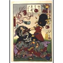 Kawanabe Kyosai: Yamato Warriors: Okuda Sadaemon Yukitaka, from Chushingura - Edo Tokyo Museum