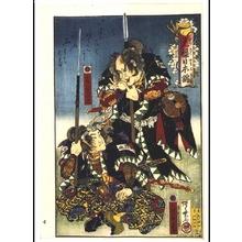 河鍋暁斎: Yamato Warriors: Chiba Saburobei Mitsutada and Yato Ueshichi Norikane, from Chushingura - 江戸東京博物館