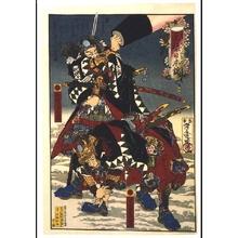 河鍋暁斎: Yamato Warriors: Hayami Tozaemon Mitsutaka and Sugino Juheiji Tsugifusa, from Chushingura - 江戸東京博物館