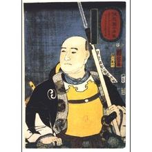 歌川国芳: Portraits of the Loyal Retainers: Oboshi Uranosuke Yoshio - 江戸東京博物館