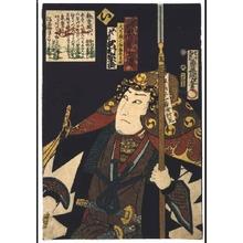 歌川国貞: The True Loyal Retainers 1: Sawamura Sojuro III as Oishi Kuranosuke Fujiwara no Yoshio - 江戸東京博物館