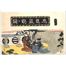 Keisai Eisen: Chushingura, Act 1: At the Tsurugaoka Shrine - Edo Tokyo Museum