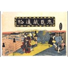 渓斉英泉: Chushingura, Act 3: To the Shogun�fs Palace - 江戸東京博物館