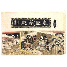 Keisai Eisen: Chushingura, Act 11: The Night Attack - Edo Tokyo Museum