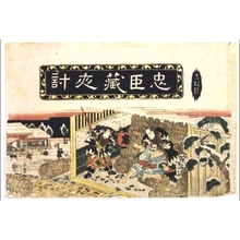 渓斉英泉: Chushingura, Act 11: The Night Attack - 江戸東京博物館