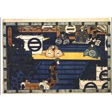歌川広重: Chushingura: Prologue - 江戸東京博物館