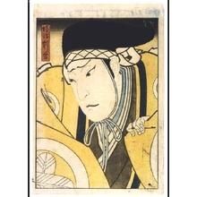 Utagawa Hirosada: Chushingura: Enya Hangan - Edo Tokyo Museum