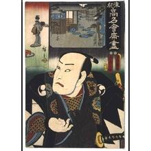 Utagawa Kunisada: Distinguished Restaurants in the Eastern Capital: Yuranosuke of the Chushuntei - Edo Tokyo Museum