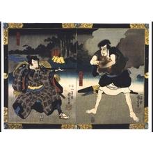Utagawa Kuniyoshi: Hayano Kanpei and Ono Sadakuro, from Chushingura - Edo Tokyo Museum