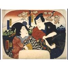 歌川房種: Bando Hikosaburo as Hayano Kanpei and Sawamura Tanosuke as Koshimoto Okaru - 江戸東京博物館