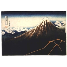 葛飾北斎: Thirty-six Views of Mt. Fuji: Thunderstorm Beneath the Summit - 江戸東京博物館