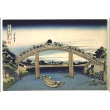 Katsushika Hokusai: Thirty-six Views of Mt. Fuji: Under Mannen Bridge in Fukagawa - Edo Tokyo Museum