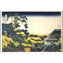 葛飾北斎: Thirty-six Views of Mt. Fuji: Suragadai in the Eastern Capital - 江戸東京博物館