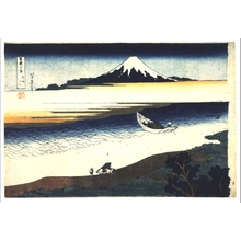 葛飾北斎: Thirty-six Views of Mt. Fuji: The Tama River in Musashi Province - 江戸東京博物館