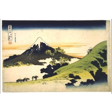 葛飾北斎: Thirty-six Views of Mt. Fuji: Inume Pass in Kai Province - 江戸東京博物館