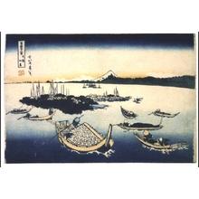 葛飾北斎: Thirty-six Views of Mt. Fuji: Tsukuda Island in Musashi Province - 江戸東京博物館