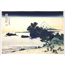 Katsushika Hokusai: Thirty-six Views of Mt. Fuji: Shichiri-ga-hama in Sagami Province - Edo Tokyo Museum