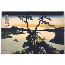 葛飾北斎: Thirty-six Views of Mt. Fuji: Lake Suwa in Shinano Province - 江戸東京博物館