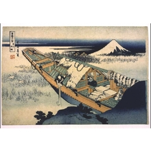 葛飾北斎: Thirty-six Views of Mt. Fuji: Ushibori in Hitachi Province - 江戸東京博物館