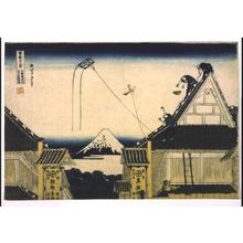 Katsushika Hokusai: Thirty-six Views of Mt. Fuji: Suruga-cho in Edo, the Mitsui Shop, Simplified View - Edo Tokyo Museum