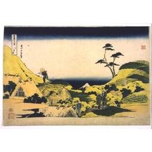 葛飾北斎: Thirty-six Views of Mt. Fuji: Lower Meguro - 江戸東京博物館