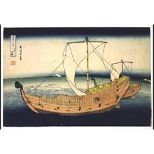 葛飾北斎: Thirty-six Views of Mt. Fuji: At Sea off Kazusa - 江戸東京博物館