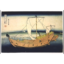 Katsushika Hokusai: Thirty-six Views of Mt. Fuji: At Sea off Kazusa - Edo Tokyo Museum