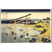 Katsushika Hokusai: Thirty-six Views of Mt. Fuji: Noboto Bay - Edo Tokyo Museum