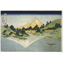 葛飾北斎: Thirty-six Views of Mt. Fuji: Reflection in Lake Misaka, Kai Province - 江戸東京博物館