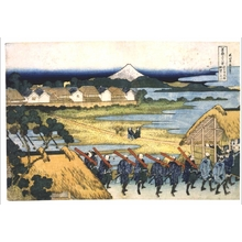 葛飾北斎: Thirty-six Views of Mt. Fuji: Fuji from the Senju Pleasure Quarter - 江戸東京博物館