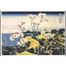 Katsushika Hokusai: Thirty-six Views of Mt. Fuji: Fuji Seen from Goten-yama at Shinagawa, on the Tokaido - Edo Tokyo Museum