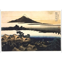 Katsushika Hokusai: Thirty-six Views of Mt. Fuji: Dawn at Isawa in Kai Province - Edo Tokyo Museum