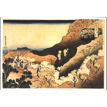 葛飾北斎: Thirty-six Views of Mt. Fuji: Groups of Mountain Climbers - 江戸東京博物館
