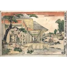 Katsushika Hokusai: Perspective print of the Chushingura: Act 2 - Edo Tokyo Museum