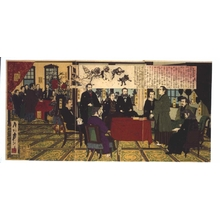 Ogata Gekko: Anticipating the Convocation of the Imperial Diet in 1890 - Edo Tokyo Museum