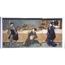 Utagawa Yoshitsuya: The Tenno Festival - Edo Tokyo Museum