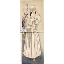 豊原周延: Contemporary Styles - 江戸東京博物館