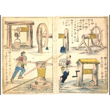 Unknown: Educational Prints: Winches - Edo Tokyo Museum