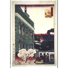 Utagawa Kuniteru: Tokyo Sights: shinbashi Station - Edo Tokyo Museum