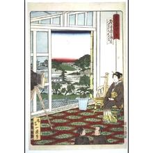 一景: Forty-Eight Famous Views of Tokyo: Ochanomizu Seen from the Third Floor of the Yanagihara Photography Studio - 江戸東京博物館