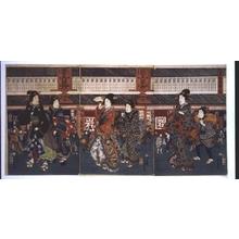 Utagawa Yoshikazu: Prosperous the Eastern Capital - Edo Tokyo Museum