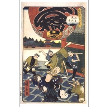 Utagawa Hirokage: Humorous Events at Famous Places in Edo: The Year-end Fair at Asakusa - Edo Tokyo Museum