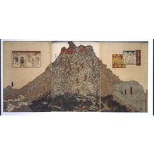 Utagawa Sadahide: A Mountain of Unparalleled Splendor - Edo Tokyo Museum