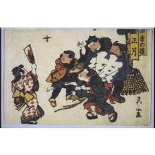 渓斉英泉: Amusements in the Four Seasons: New Year�fs - 江戸東京博物館